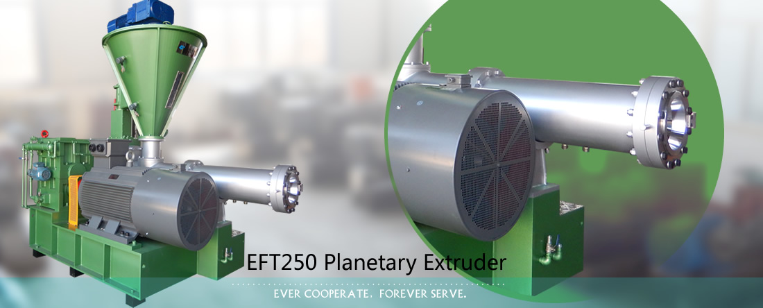 EFT250 Planetary Extruder